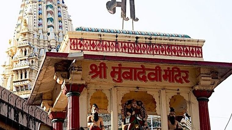 Now, you can get online darshan of Mumbadevi during Navratri; here's how