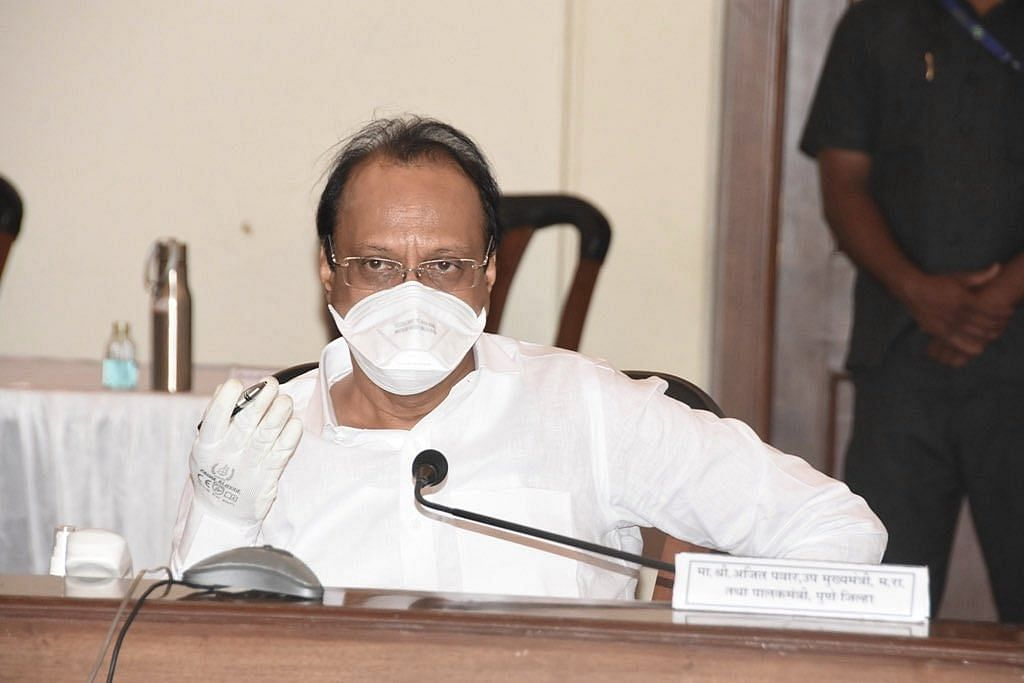 Maharashtra Deputy Chief Minister quarantines self after testing negative