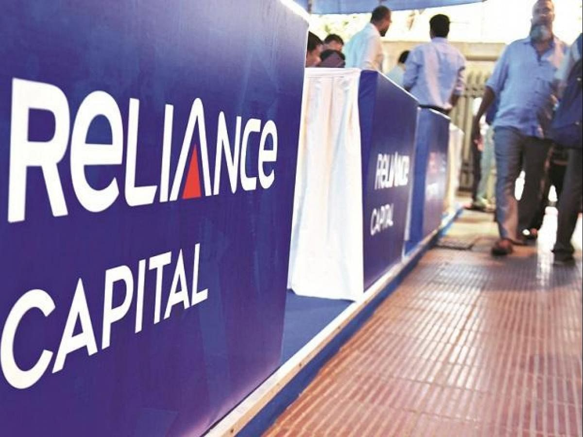 Reliance Capital Q2 net loss widens multi-fold to Rs 2,577 crore