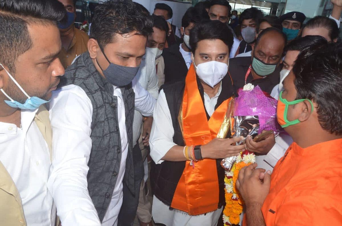 Madhya Pradesh: This is Congress's reality, says Jyotiraditya Scindia
