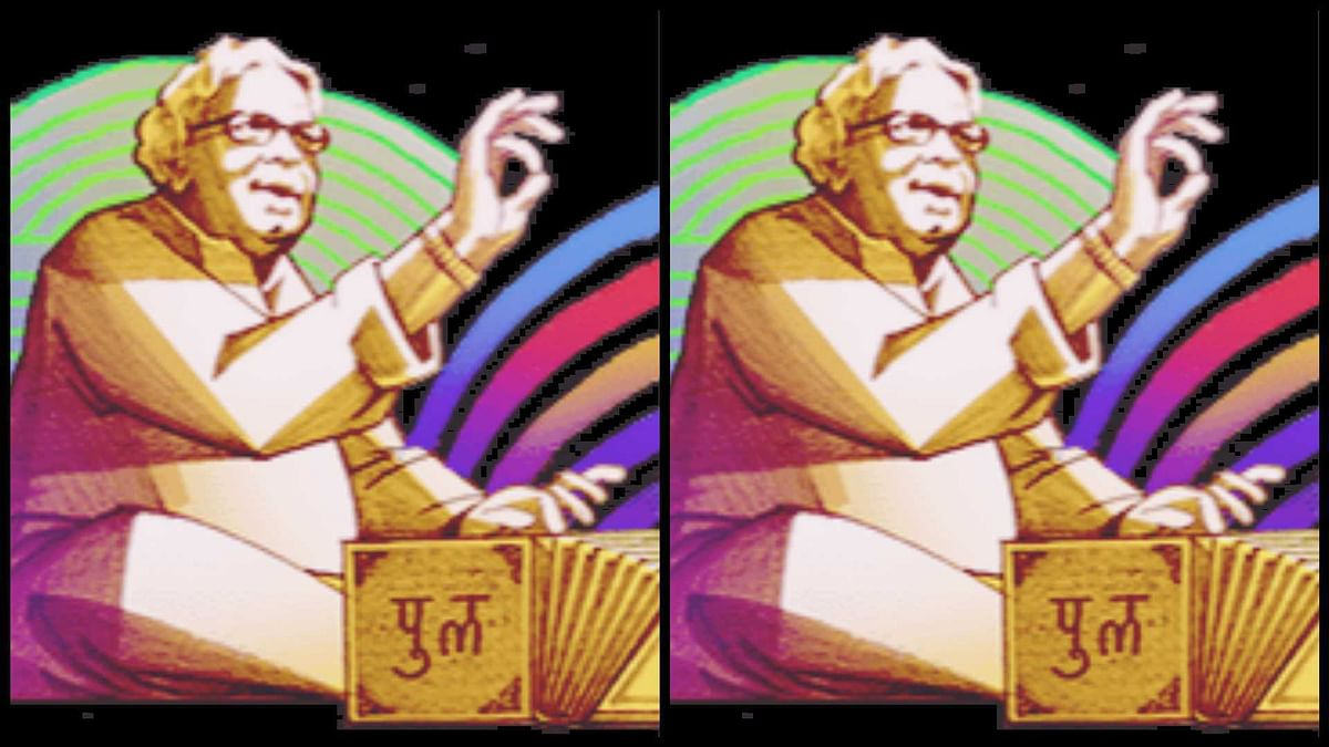 Google Doodle on Pu La Deshpande: All you need to know about the veteran Marathi writer