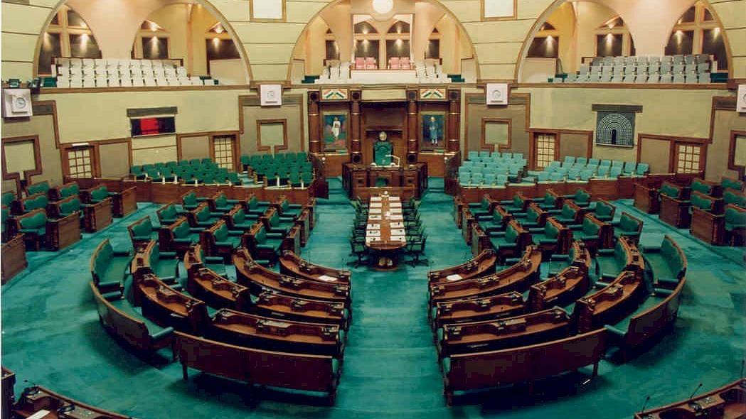 MP Assembly Hall