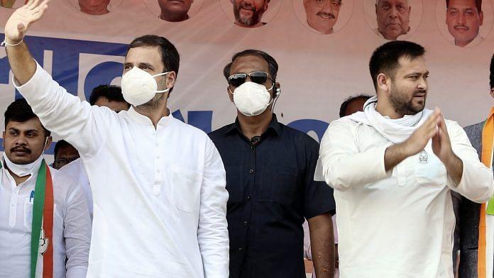 Rahul Gandhi and Tejashwi Yadav at a rally in Bihar