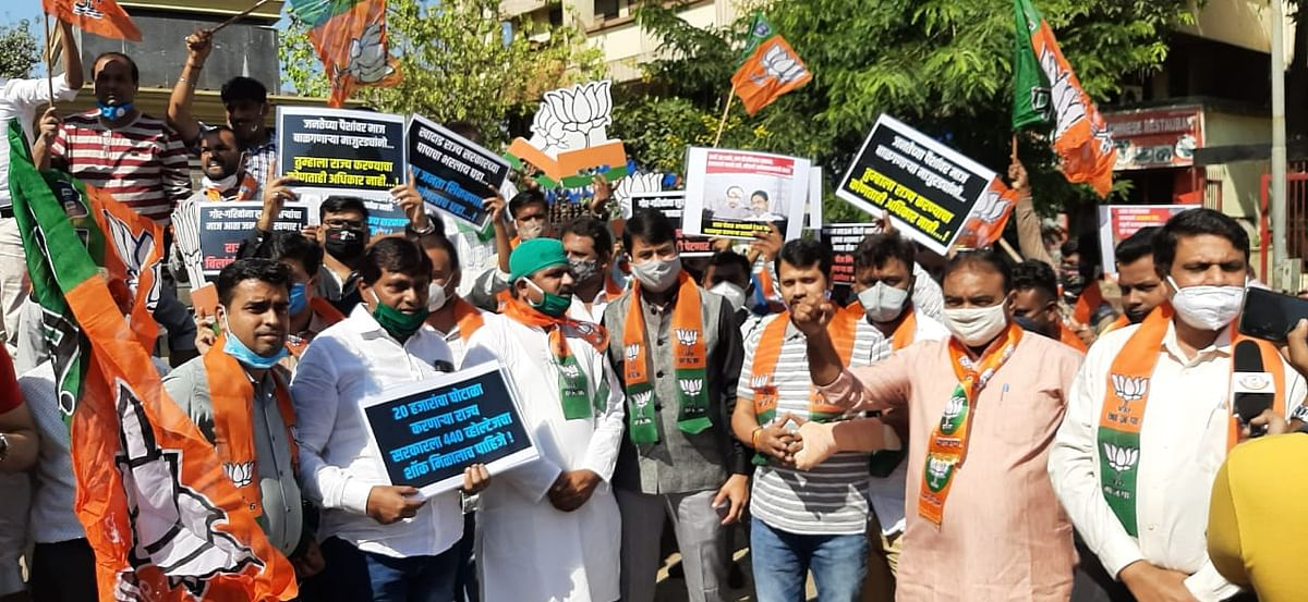 Bhayandar: BJP protests inflated electricity bills amid pandemic