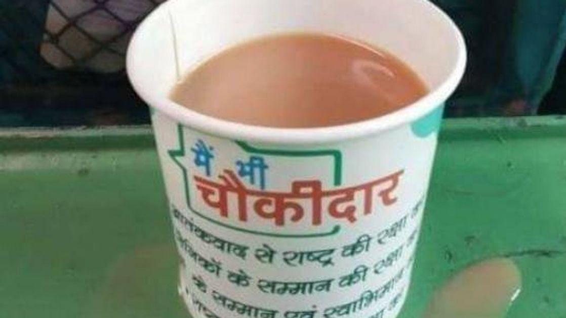 Paper Cup/ Representational Image