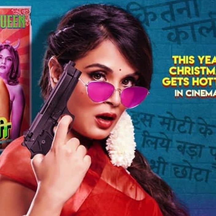 Richa Chadha's 'Shakeela' to clash with 'Wonder Woman 1984' on Christmas 2020