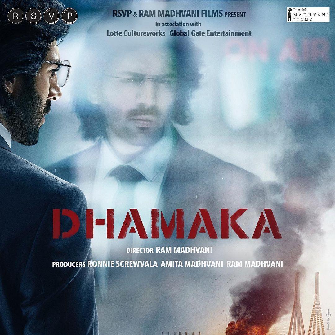 On 30th birthday, Kartik Aaryan announces his next film 'Dhamaka'