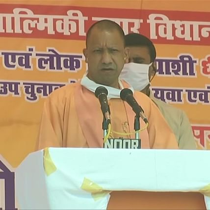 'Don't expect them ever to unite people': Yogi Adityanath says Congress, RJD have been dividing society
