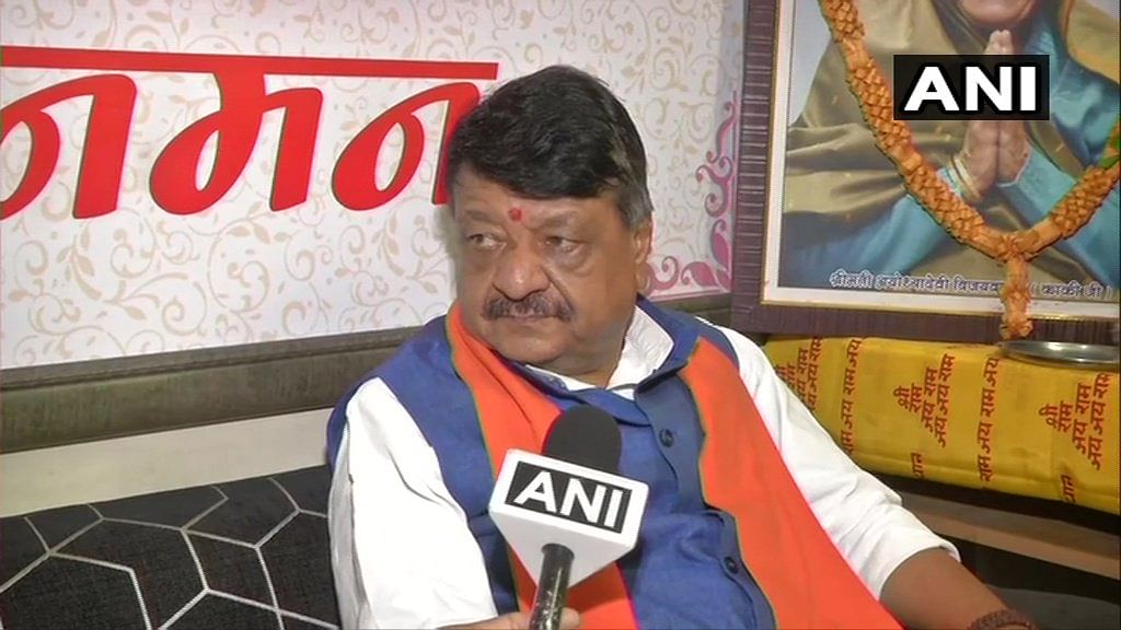 Need to check content of web series: BJP leader Kailash Vijayvargiya