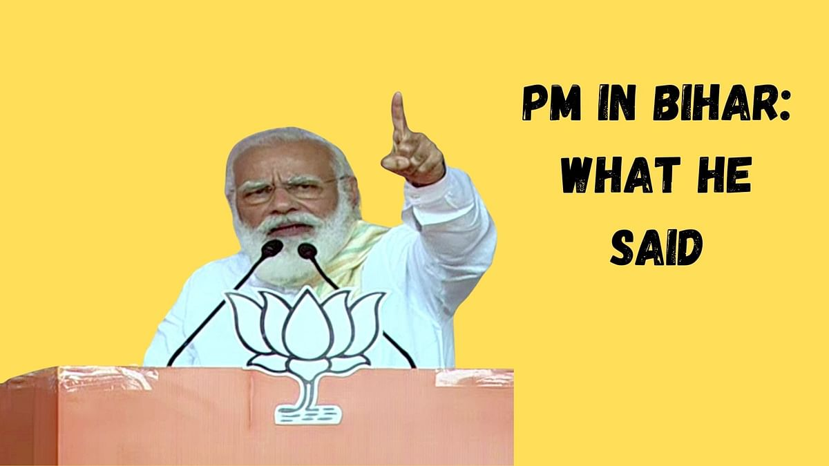 Bihar Elections 2020: PM Modi brings up Ram Mandir, attacks 'jungle raj'