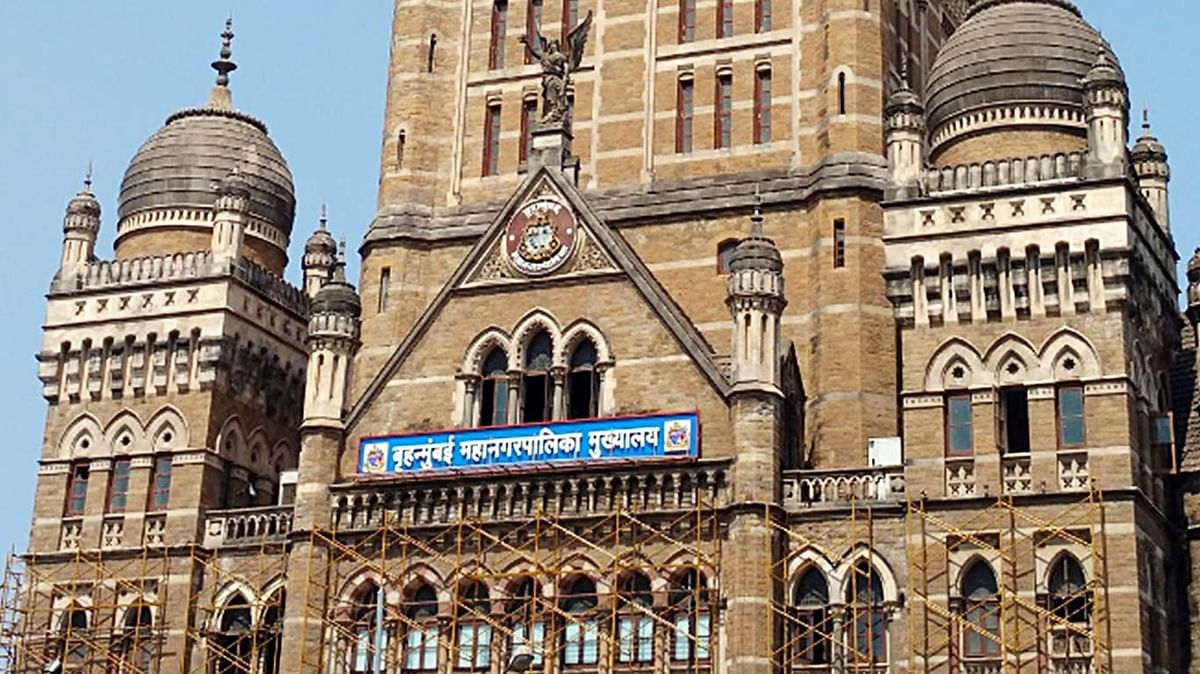 Opposition objects to BMC's property tax waiver for Mumbai hotels