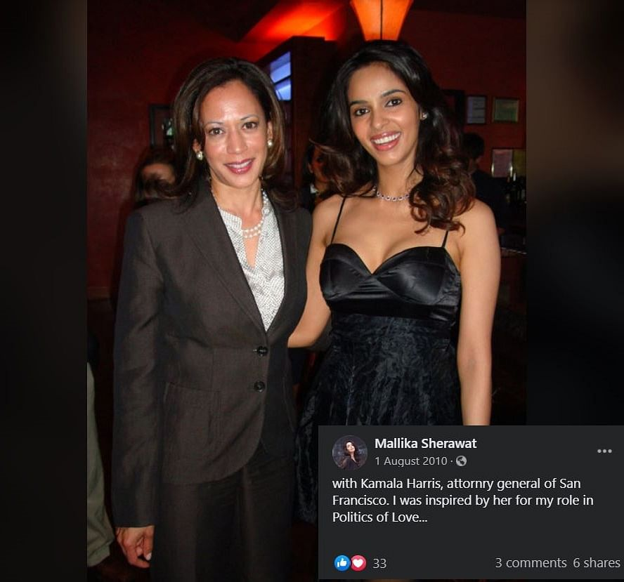 When Mallika Sherawat met Kamala Harris - old posts by the actor go viral