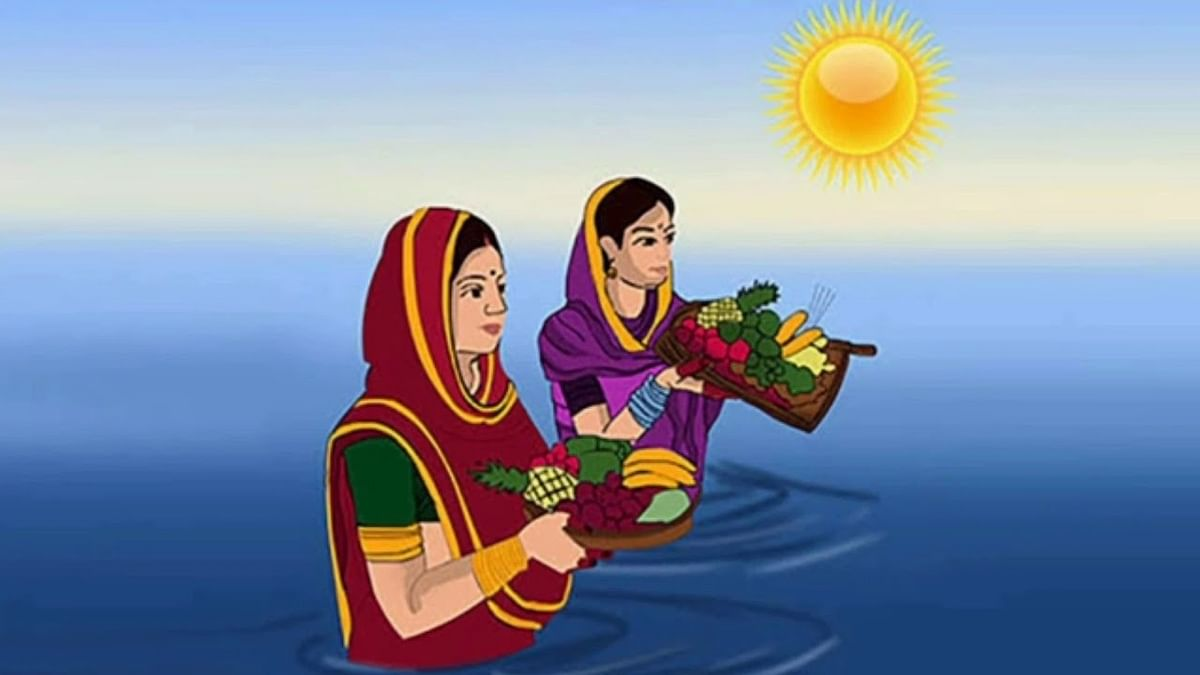 Guiding Light: Chhath Puja: Celebrating the Sun God
