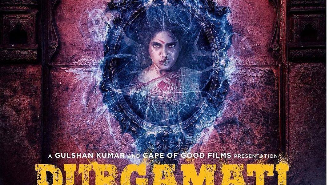 Bhumi Pednekar's upcoming film 'Durgavati' is now 'Durgamati – The Myth'; premieres Dec 11 on Amazon Prime