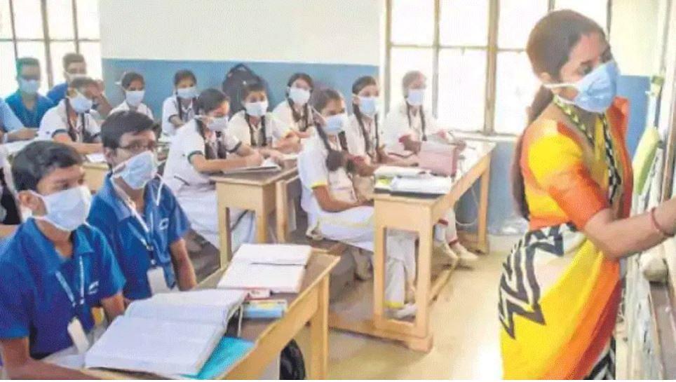 Panvel Municipal Corporation makes Rt-PCR test arrangement for wary teachers and non-teaching staff