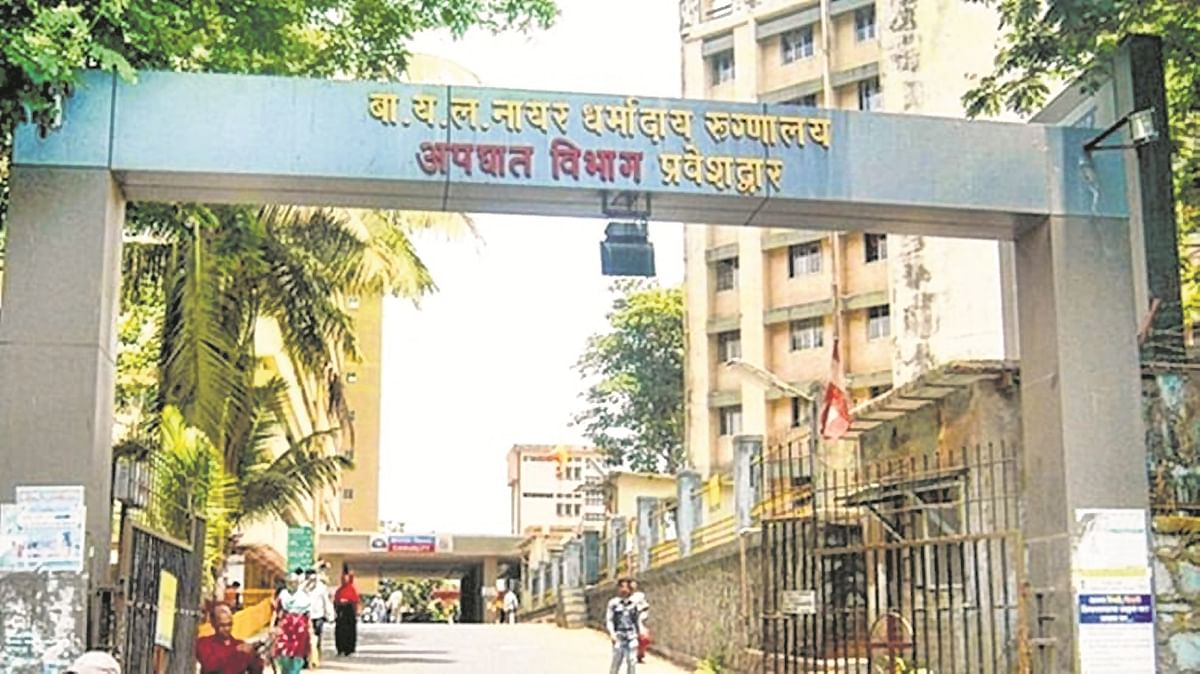 Nair hospital starts second round of Phase II clinical trial of COVIDSHIELD