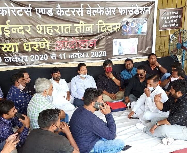Mira Bhayandar: Sena MLA Pratap Sarnaik seeks CM Uddhav Thackeray's intervention as decorators and caterers launch sit-in agitation