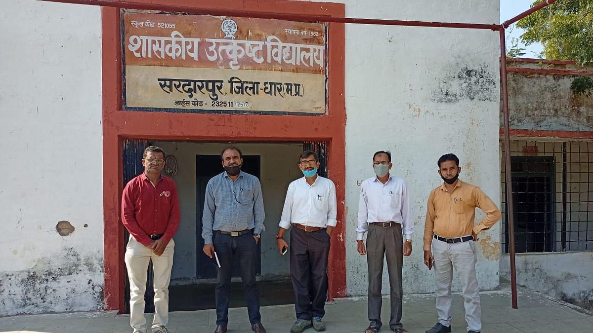 School in Sardarpur