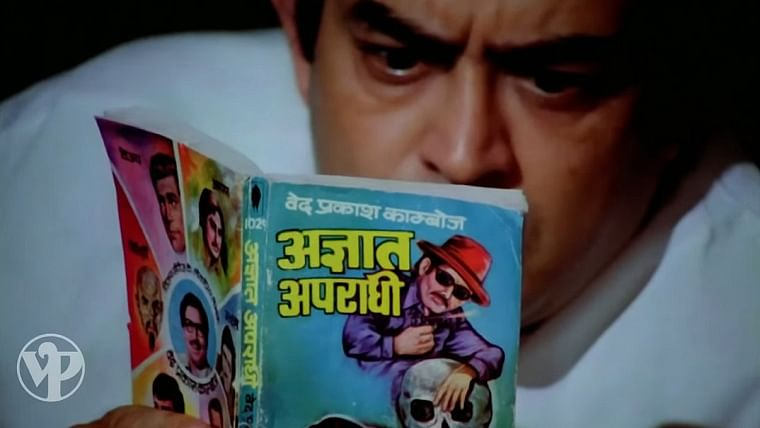 CinemaScope: Sweet and sour relationship between Hindi cinema and Hindi crime novels