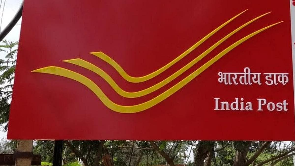 India Post Recruitment 2020: Apply for 2582 posts in Jharkhand, Northeast and Punjab circles; apply at appost.in