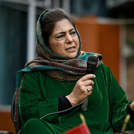 'Party hijacked by unscrupulous elements with mysterious character': Major setback for Mehbooba Mufti as three senior PDP leaders quit