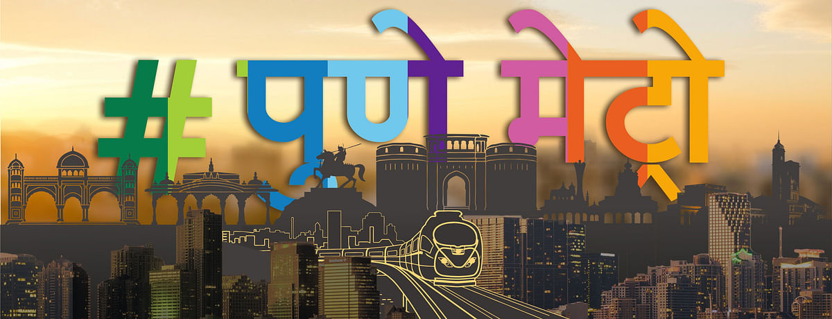 Pune Metro jobs: Last date to apply for recruitment exam extended; click here to know more
