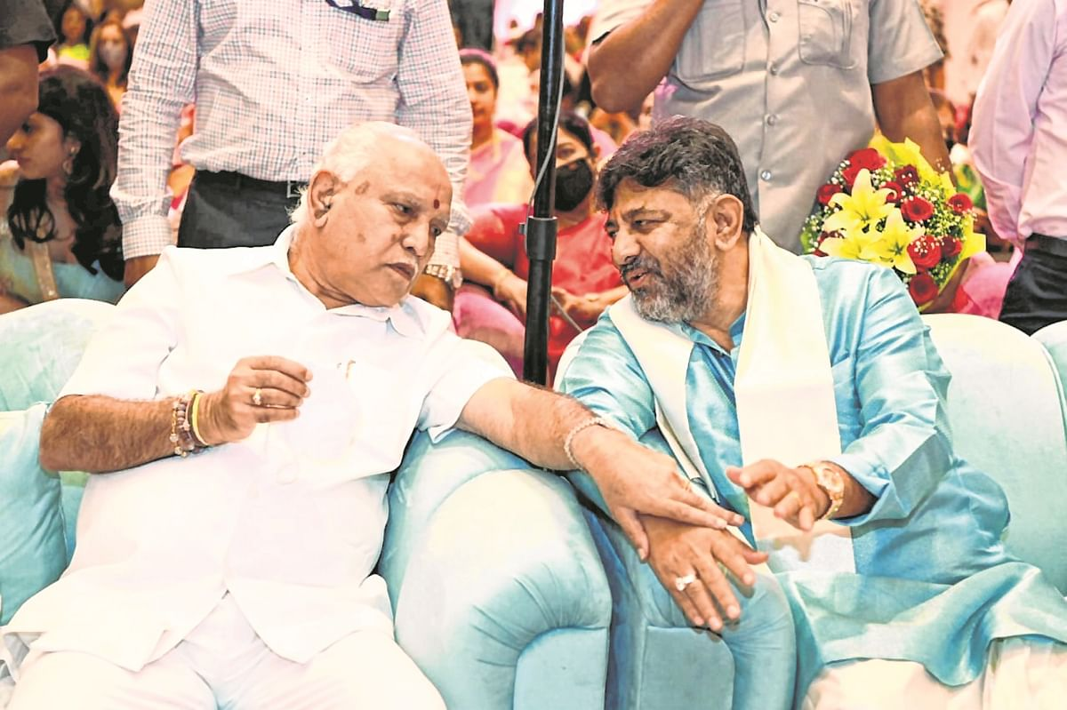 Another political wedding on the cards in Karnataka