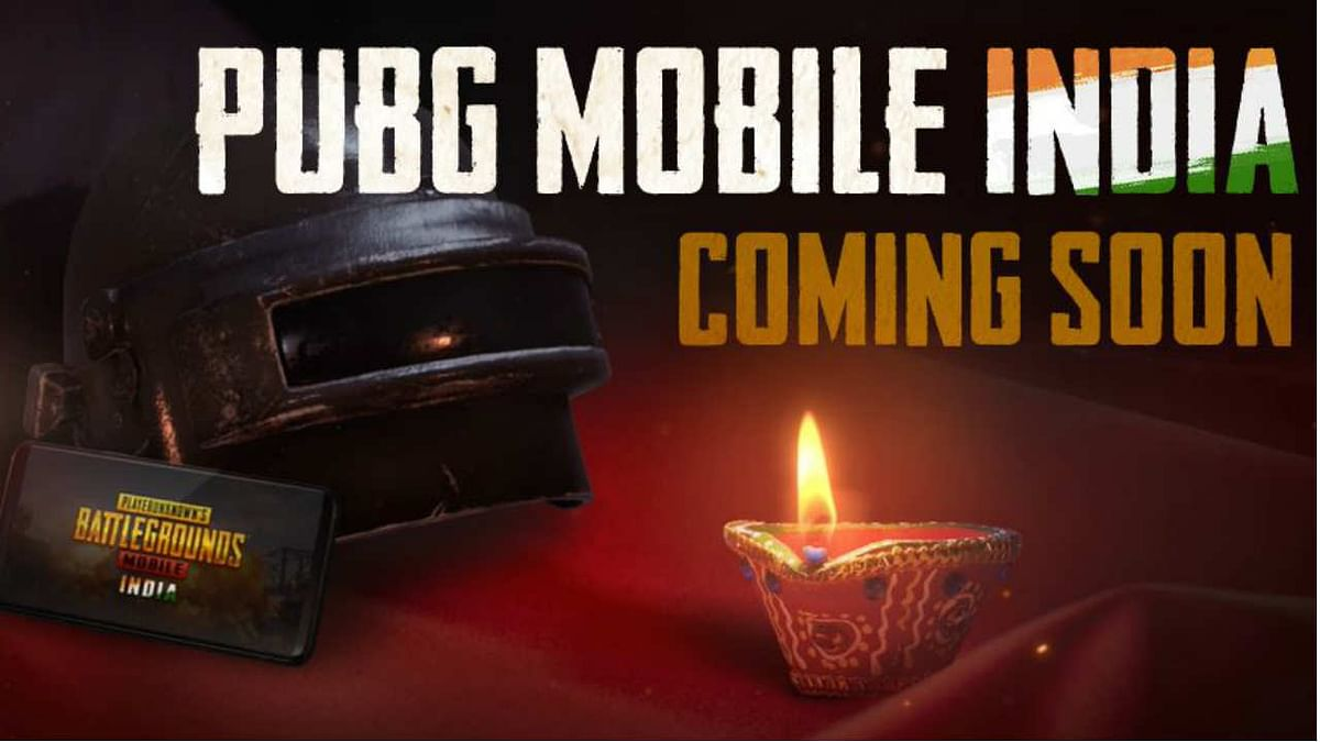 Latest news on PUBG Mobile India's launch