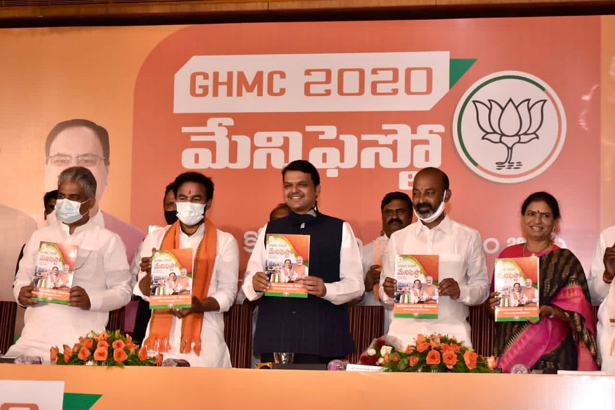 BJP's big promises in its manifesto for Hyderabad civic polls