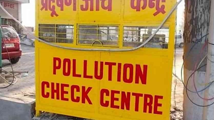 Indore: Obtaining PUC certificate in 3 months to be mandatory