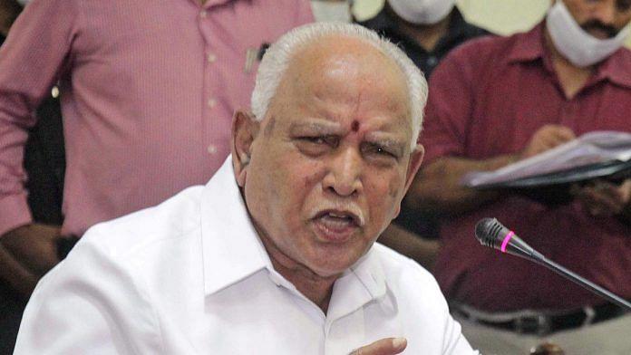 Karnataka Chief Minister B S Yediyurappa (file photo)