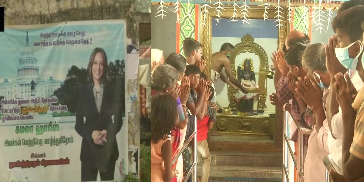 US Elections 2020: Locals in Kamala Harris' ancestral village in Tamil Nadu pray for her success; see pics