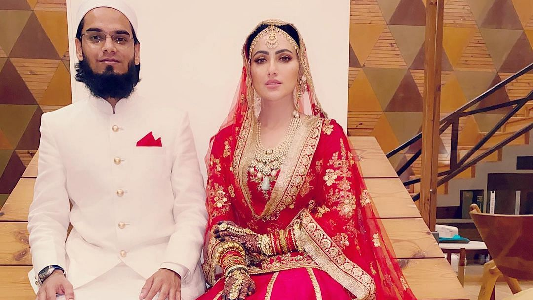 Sana Khan shares pic with husband Anas Sayed, says 'married each other for the sake of Allah...'