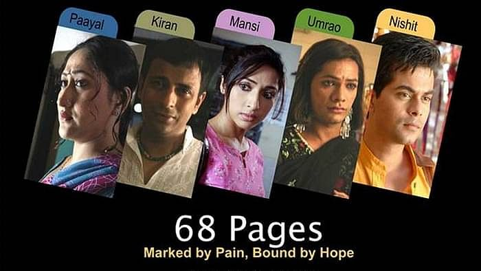 World AIDS Day 2020: 7 must-watch Bollywood movies that raised AIDS awareness