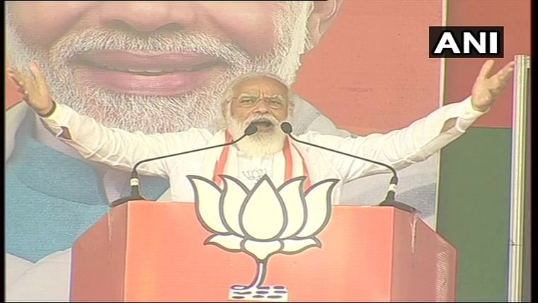 Modi wins because he cares for India's mothers, daughters: PM at Bihar's Forbesganj rally