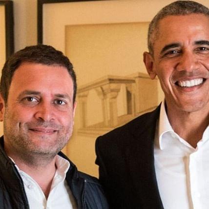 Ujjain: Congress advises Barack Obama not to intervene in India's politics