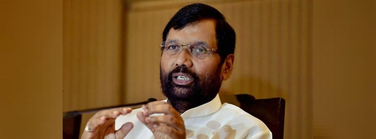 Bihar Rajya Sabha Bypoll: Grand Alliance to back Paswan's widow if nominated by LJP against Sushil Modi