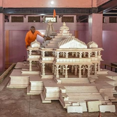 VHP to launch nationwide campaign to collect funds for Ram temple in Ayodhya