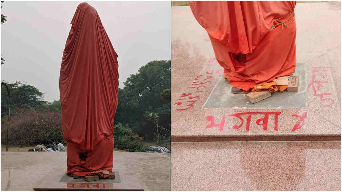 PM Modi to unveil Swami Vivekananda statue on JNU campus on Nov 12 - looking back at the time when it was vandalised