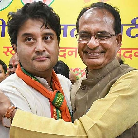 MP Bypoll Results: Shivraj Singh Chouhan, not Jyotiraditya Scindia, is the winner in Madhya Pradesh