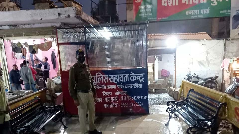 Madhya Pradesh: Police help centre to come up on land encroached by criminals