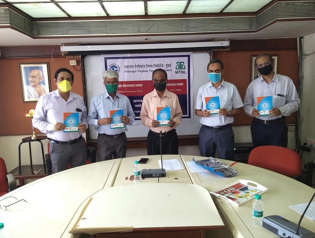 MTNL, Mumbai observes Vigilance Awareness Week 2020