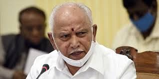 COVID-19 in Karnataka: CM BS Yediyurappa calls for an all-party meeting to take stock of surge in cases