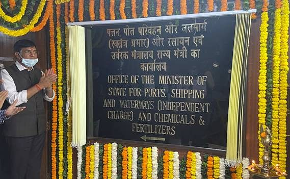 Union Minister Mansukh Mandaviya unveils plaque of Ministry's new nomenclature