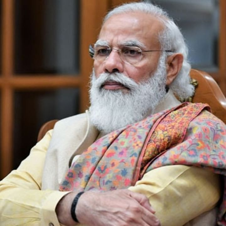 PM Modi to visit Serum Institute of India in Pune on Nov 28