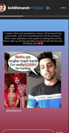 Himansh Kohli calls out fake video that shows him apologising to ex-lover Neha Kakkar