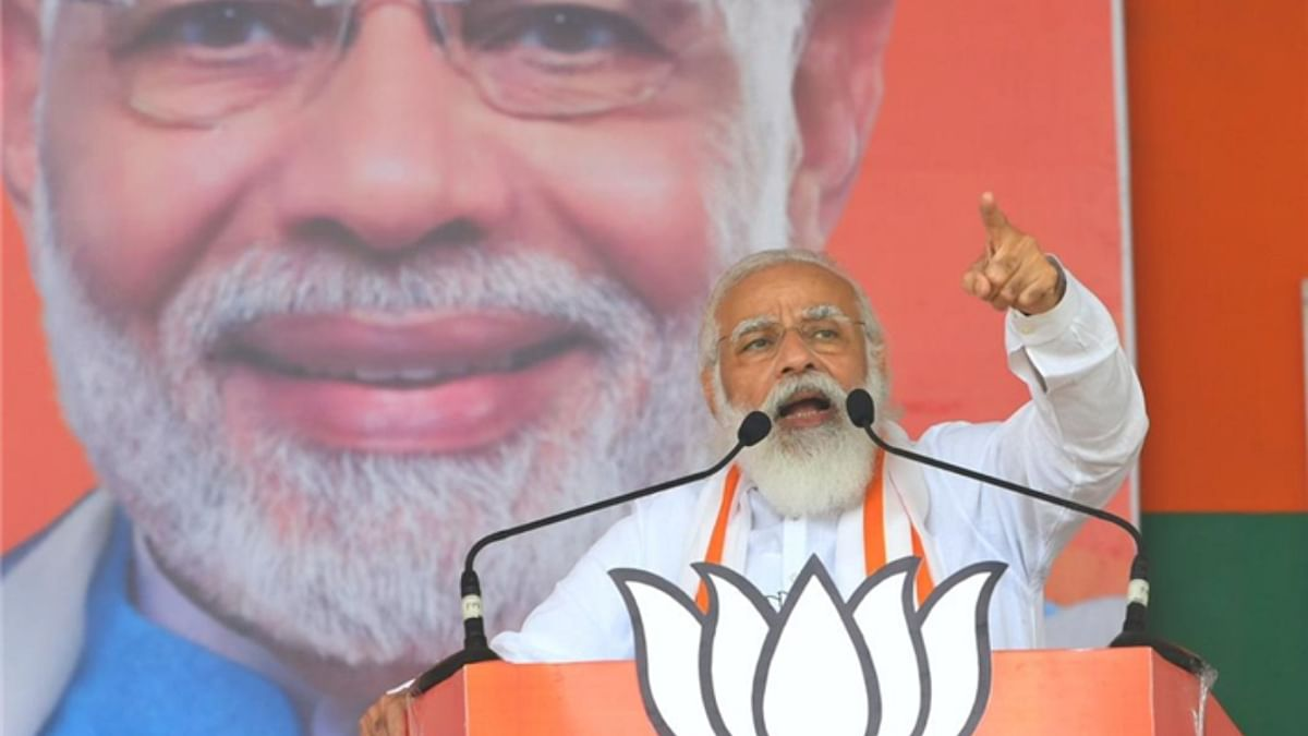 If Mahagathbandhan rules Bihar, even saying 'Jai Shri Ram' will be banned: PM Modi