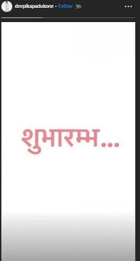 Has Deepika Padukone started shooting for Shah Rukh Khan's 'Pathan'? Actress' 'shubh arambh' post leaves fans speculating