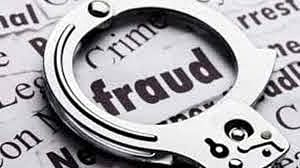 Madhya Pradesh: History-sheeter wanted in Rs 1.40 crore fraud arrested