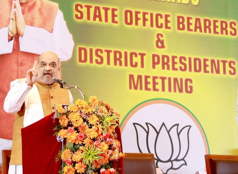 'Will see to it that Tamil Nadu comes into BJP's fold': Amit Shah tells party workers